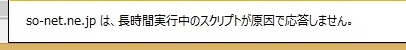 何のエラー.jpg
